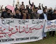پشاور: لیکچرار مطالبات کے حق میں صوبائی اسمبلی کے سامنے احتجاجی مظاہرہ ..