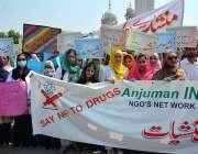 فیصل آباد: منشیات کے خلاف عالمی دن کے موقع پر آگاہی واک کی جار ہی ہے۔