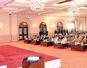 اسلام آباد: صدر ڈاکٹر عارف علوی کوالٹی اشورینس سسٹم ، معیارات اور پالیسیاں: ..