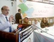 اسلام آباد: صدر آزادکشمیر سردار مسعودخان کشمیر کے حوالے سے سیمینار ..