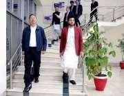 لاہور: ہائیر اینڈ جے ڈبلیو ایس ای زیڈ پارک کا دورہ کرنے والے پاک چین ..