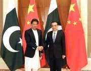 بیجنگ: وزیر اعظم عمران خان اپنے چینی ہم منصب لی کی چیانگ سے ملاقات کر ..