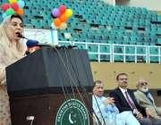 اسلام آباد: وفاقی وزیر برائے بین الصوبائی رابطہ ڈاکٹر فہمیدہ مرزا اسپورٹس ..