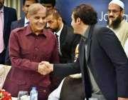 اسلام آباد: چیئرمین پیپلز پارٹی بلاول بھٹو زرداری قومی اسمبلی میں قائد ..
