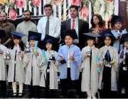 راولپنڈی: سعدیزایکول سکول کی سالانہ تقریب ایوارڈ کے موقع پر پوزیشن ..