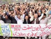 لاہور: باجا لائن کے رہائشی رانا سلیم کی قیادت میں اپنے مطالبات کے حق ..