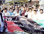 اسلام آباد: پیپلز پارٹی این اے57کے زیر اہتمام مہنگائی اور قیادت کی گرفتاری ..