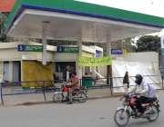 لاہور: سپریم کورٹ کے فیصلہ کے بعد24پٹرول پمپوں کی لیزنگ ختم کی گئی ہے ..