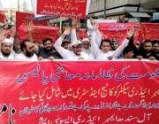کراچی: آل سندھ ایمرائیڈری ایسوسی ایشن کے زیر اہتمام ظالمانہ ٹیکسوں ..