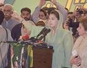 لاہور:مسلم لیگ (ن) کی نائب صدر مریم نواز یوم تکبیر کے حوالے سے ماڈل ٹاؤن ..