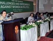 اسلام آباد: وفاقی وزیر برائے انسانی حقوق ڈاکٹر شیریں مزاری5ویں کامن ..