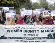 لاہور: منہاج القرآن ویمن لیگ کے زیر اہتمام پریس کلب کے باہر خواتین کے ..