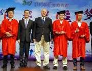 اسلام آباد: چینی سفیر ژاؤ جنگ کا پاکستان میں1stاوورسیز چینی سٹوڈنٹس ..