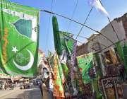لاڑکانہ: عید میلاد النبی (ص) کی تقریبات کے سلسلے میں صارفین کو راغب کرنے ..