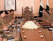 راولپنڈی: آرمی چیف جنرل قمر جاوید باجوہ کور کمانڈر کانفرنس کی صدارت ..