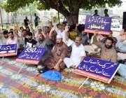 لاہور: آل پیف پارٹنر اتحاد کے زیر اہتمام اپنے مطالبات کے حق میں مال ..