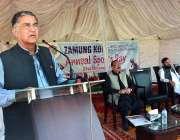 پشاور: پی ٹی آئی کے سینیٹر نعمان وزیر ریاستی بچوں کے لئے زمونگ کور ماڈل ..