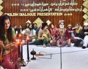 """اسلام آباد: اسلام آباد ماڈل گرلز کالج میں """"محفل مشاعرہ"""" کے موقع پر .."""