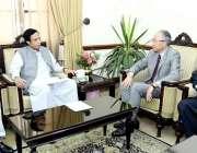 لاہور: سپیکر پنجاب اسمبلی چودھری پرویز الٰہی سے جاپانی سفیر ملاقات ..