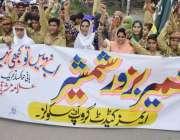 لاہور: ایمز کیڈٹ گروپ آف سکولز کے زیر اہتمام کشمیریوں سے اظہاریکجہتی ..