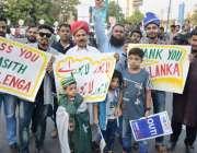 لاہور: پاکستان اور سری لنکا کے درمیان دوسراٹی ٹونٹی میچ دیکھنے کیلئے ..