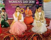 راولپنڈی: خواتین کے عالمی دن کی مناسبت سے سلائی سینٹر میں منعقدہ مقابلوں ..