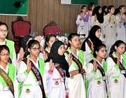راولپنڈی: گورنمنٹ ڈگری کالج مسلم ٹاون میں سٹوڈنٹس یونین کی سالانہ حلف ..