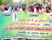حیدر آباد: ضلع دادو کے رہائشی6سالہ اختر پنہور کے قاتلوں کی گرفتاری کے ..