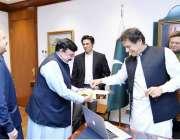 اسلام آباد: رائل پام کنٹری کلب کیس کا فیصلہ حق میں آنے کی خوشی میں وفاقی ..