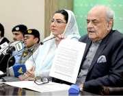 اسلام آباد: وفاقی وزیر داخلہ بریگیڈیئر (ر) اعجاز احمد شاہ اور وزیر اعظم ..