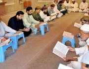 راولپنڈی: سانحہ ماڈل ٹاؤن کی پانچویں برسی پر قرآن خوانی کی جا رہی ہے۔