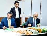 کراچی: وفاقی وزیر انفارمیشن ٹکنالوجی اینڈ ٹیلی مواصلات ڈاکٹر خالد ..