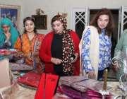 لاہور: ویمن چیمبر آف کامرس اور پیاف کے زیر اہتمام عورتوں کے عالمی دن ..