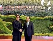 بیجنگ: چینی وزیر اعظم لی کیکیانگ نے وزیر اعظم عمران خان کا بین الاقوامی ..