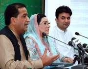 اسلام آباد: وفاقی وزیر برائے کمیونیکیشن اینڈ پوسٹل سروسز مراد سعید، ..