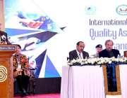 اسلام آباد: صدر ڈاکٹر عارف علوی کوالٹی اشورینس سسٹم ، معیارات اور پالیسیاں ..