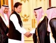 مکہ: وزیر اعظم عمران خان کا14ویں اسلامی سیمینار میں شرکت کے موقع پر استقبال ..