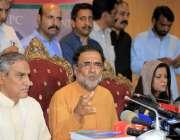 اسلام آباد: پی پی پی پنجاب کے صدر قمر زمان کائرہ ، نفیسہ شاہ کے ہمراہ ..