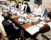 لاہور: وزیر اعلیٰ پنجاب سردار عثمان بزدار مختلف محکموں کی کارکردگی ..