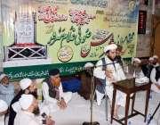 لاہور: روحانی پیشوا حضرت صوفی غلام سرور کے سالانہ عرس کے موقع پر منعقدہ ..