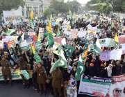 لاہور:کشمیرخواتین کمیٹی کے زیر اہتمام کشمیریوں سے اظہار یکجہتی کیلئے ..