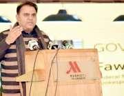 اسلام آباد: وفاقی وزیر اطلاعات و نشریات فواد حسین چودھری ایک تقریب ..