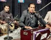 لاہور: آرٹس کونسل کے زیراہتمام الحمراء نیچرل کمپلیکس میں سلسلہ وار ..