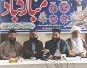 لاہور: متحدہ علماء بورڈ پنجاب کے چیئرمین حافظ طاہر محمود اشرفی دیگر ..