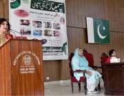 راولپنڈی: گورنمنٹ ڈگری کالج برائے خواتین ، مسلم ٹاؤن میں ماہر تعلیم ..