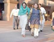 لاہور: خواتین اراکین اسمبلی اجلاس میں شرکت کے بعد واپس جارہی ہیں۔