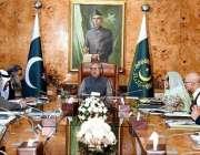 اسلام آباد: صدر مملکت ڈاکٹر عارف علوی ایک اجلاس کی صدارت کر رہے ہیں۔