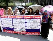 راولپنڈی: پنجاب ٹیچر ایسوسی ایشن کے زیر اہتمام مطالبات کے حق میں پریس ..