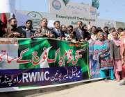 راولپنڈی: میونسپل لیبر یونین کے زیر اہتمام پاک فوج سے اظہار یکجہتی ..