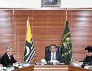 مظفر آباد: چیف سیکرٹری مطہر نیاز رانا بینک آف آزاد جموں و کشمیر کے بورڈ ..